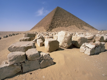 White Pyramid Wallpaper Egypt World
