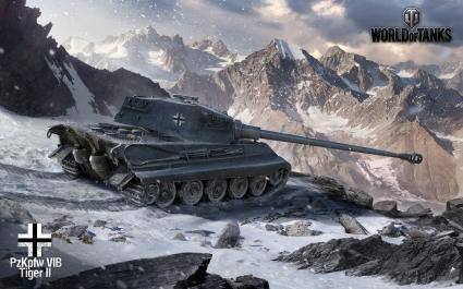 World of Tanks King Tiger