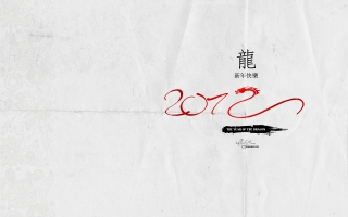 2012 Chinese New Year