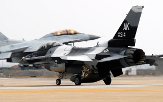 Airforce Fighters