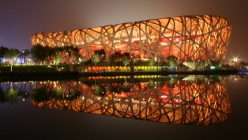 Bird's Nest Stadium Beijing China