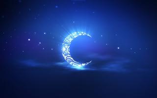 Ramadan Kareem Wallpaper Ramadan Holidays · Holy Ramadan Moon