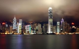 Hong Kong City Ocean Wide