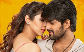 Jadoogadu 2015 Movie