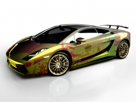 Lamborghini Tuned Car