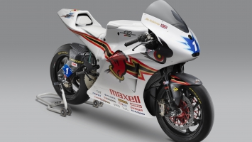 Mugen Shinden Go Electric Bike