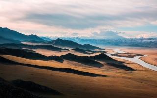 Prairie Mountains