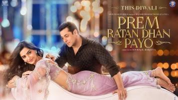 Prem Ratan Dhan Payo Salman Sonam