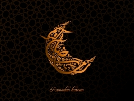 Ramadan Kareem Wallpaper Ramadan Holidays