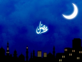 Ramadan Wallpaper Ramadan Holidays