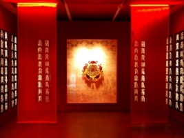 Red Silence Wallpaper China World